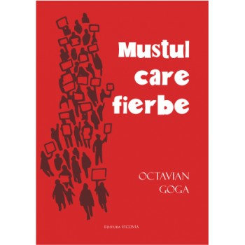 Mustul care fierbe